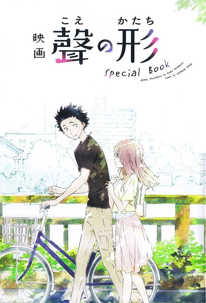Directed by Naoko Yamada.  With Miyu Irino, Saori Hayami, Aoi Yûki, Kenshô Ono. A young man is ostracized by his classmates after he bullies a deaf girl to the point where she moves away. Years later, he sets off on a path for redemption.