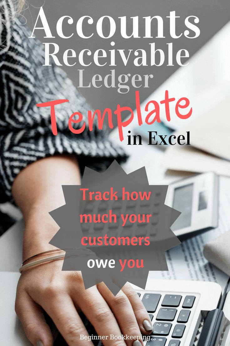 Accounts Receivable Template in Excel