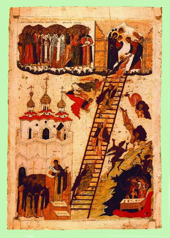 Первая половина XVI в.   Видение Иоанна Лествичника