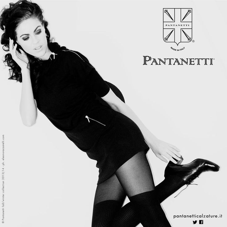 http://www.pantanetticalzature.it/