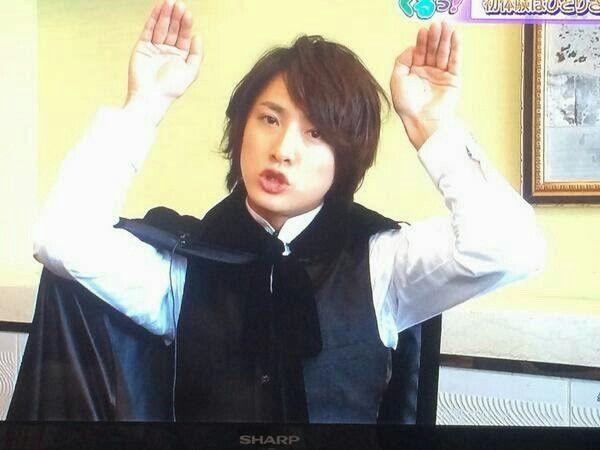 両手でうさ耳を作るマント姿の元関ジャニ∞の内博貴