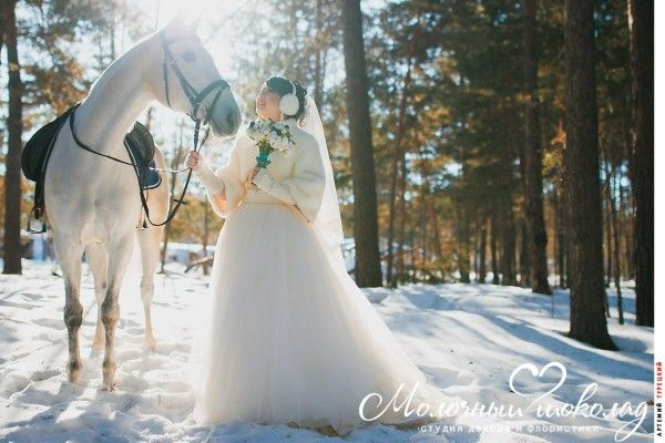 Невеста Асель