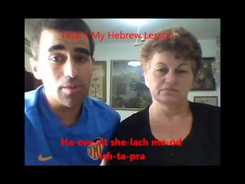hebrew writing.learn hebrew online.how to learn hebrew.learn hebrew free.learn hebrew - http://www.thehowto.info/hebrew-writing-learn-hebrew-online-how-to-learn-hebrew-learn-hebrew-free-learn-hebrew/