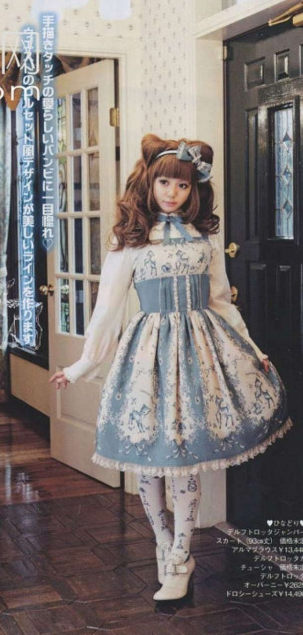 ♥ I want to sew dresses like this.  Sadly, for now anyway, my ambition exceeds…