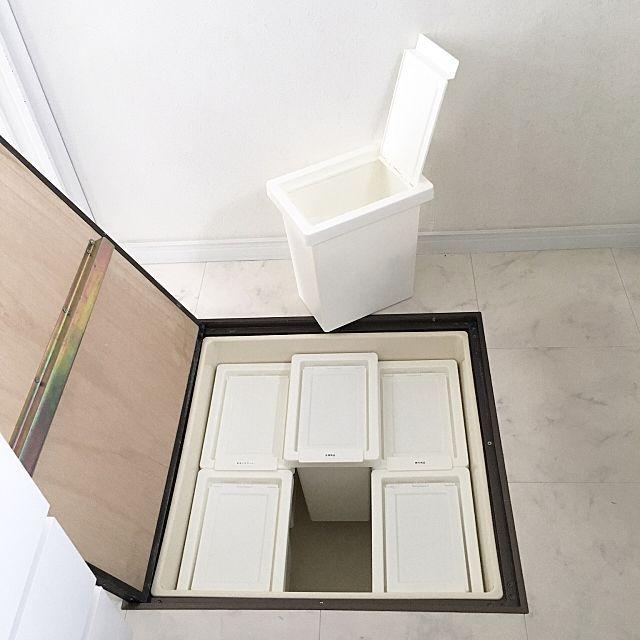 便利すぎ 入れるだけでスッキリできる収納アイテム集 床下収納