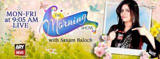 Farhan: The Morning Show With Sanam 15 December 2015 Watch...