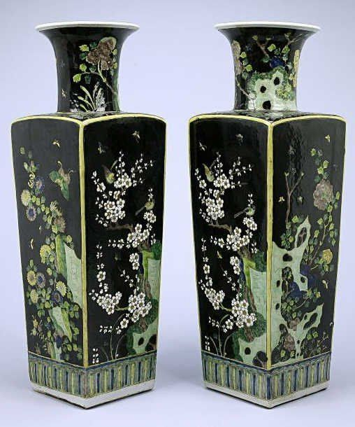 157 best images about chinese vases on pinterest antiques porcelain vase and auction. Black Bedroom Furniture Sets. Home Design Ideas
