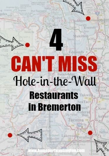 4 CAN'T MISS Hole-in-the-Wall Restaurants in Bremerton http://homeportwashington.com/hole-in-the-wall-restaurants-bremerton/