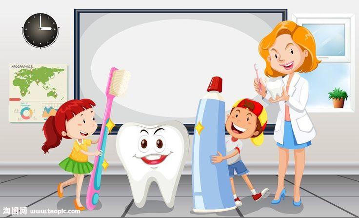 牙科医生与卡通儿童