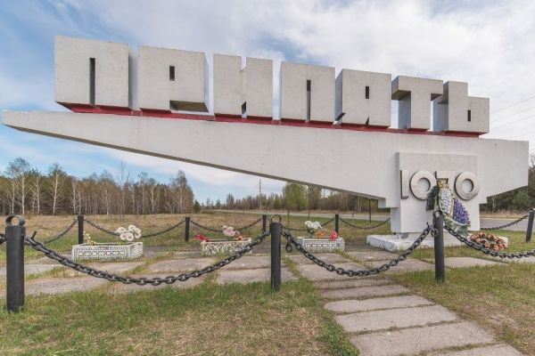 Chernobyl Russia today