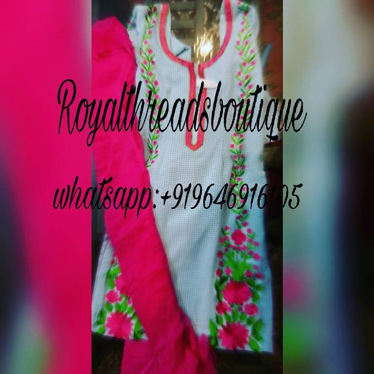 Hot pink and sky blue machine embroidered punjabi salwar kameez. Fabric and color of choice. For details or order whatsapp or DM #punjabiswag #punjabisuit #salwarkameez #pajamisuit #trousersuit #newtrend #newdesign #latesttrends #machineembroiderydesigns
