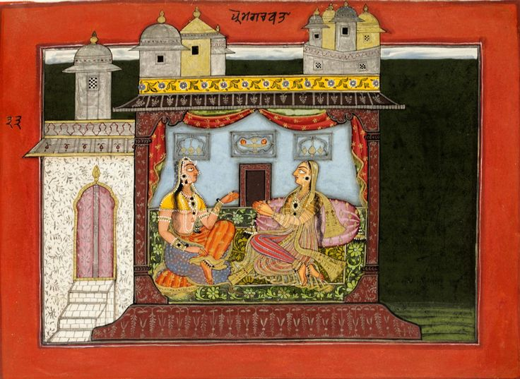 Radha confides in companion, Rasamanjari illustration, Basohli, ca. 1660-1670. Inscription: 'Love proud' [verse from the Rasamanjari] 'O sakhi! I am unable to say how lucky you are, for your lover adorns your body with jewel-studded ornaments. But my beloved, afraid even of a slight interruption in his gazing at me, does not decorate me'.