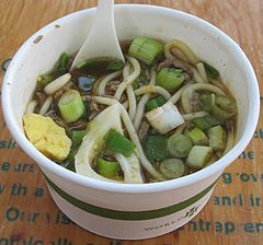 """Yakamein bowl (cropped).jpg  (HY) This a type of beef noodle soup and commonly found in Chinese resturants in New Orleans. It's referred to as """"Old Sober"""" because locals prescribe it as a cure for hangovers."""