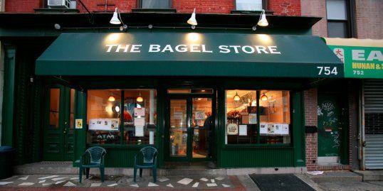 the bagel store rainbow bagel