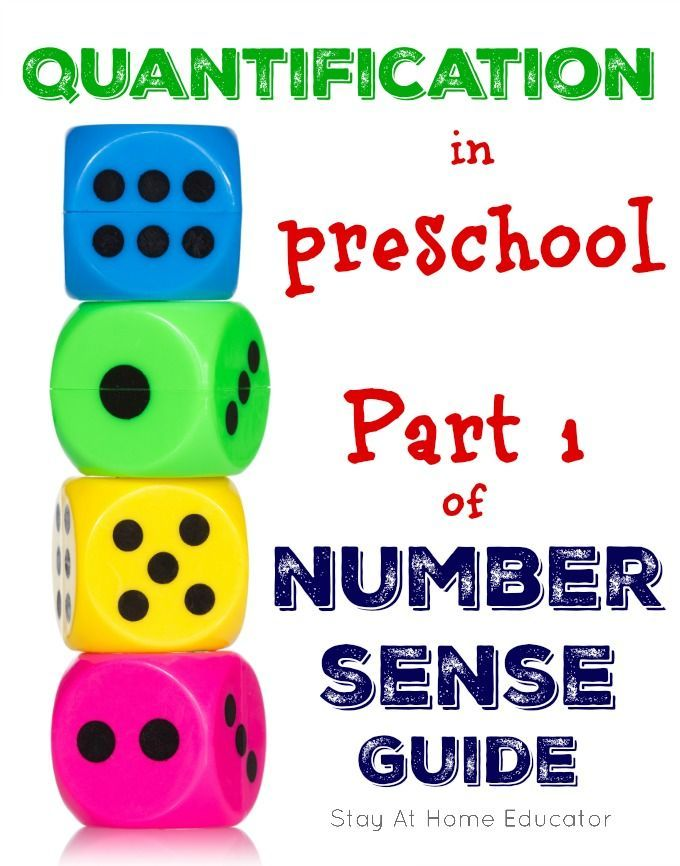 Quantification in Preschool - Part 1 of Number Sense Guide - This takes preschool teachers and parents through everything they need to know about how to teach number sense, as well as offers the best preschool number sense activities.