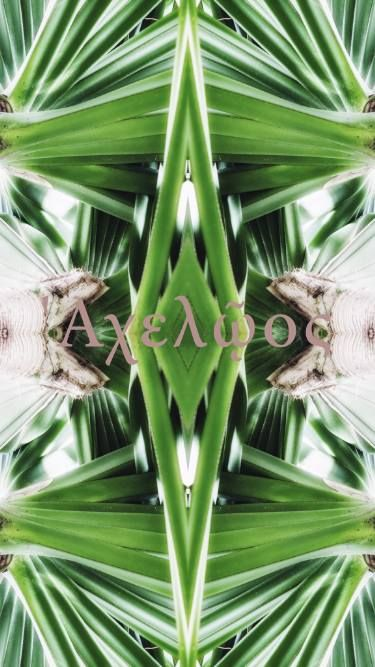 Achelous - Limited Edition 1 of 10
