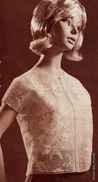 crochet filet beautiful flower for fashion   make handmade, crochet, craft