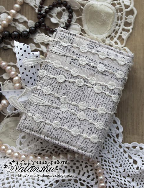 Блокнотик Шебби Шик Notebook Shabby Chic