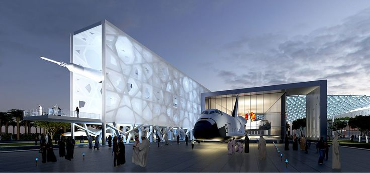 SSH - Sheikh Abdullah Al Salem Cultural Centre