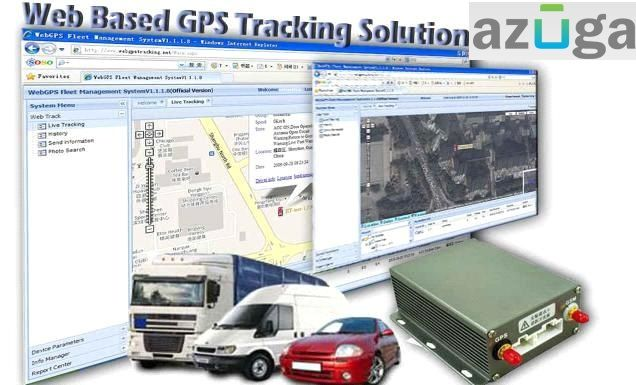 gps tracking software for nokia e63 full specification