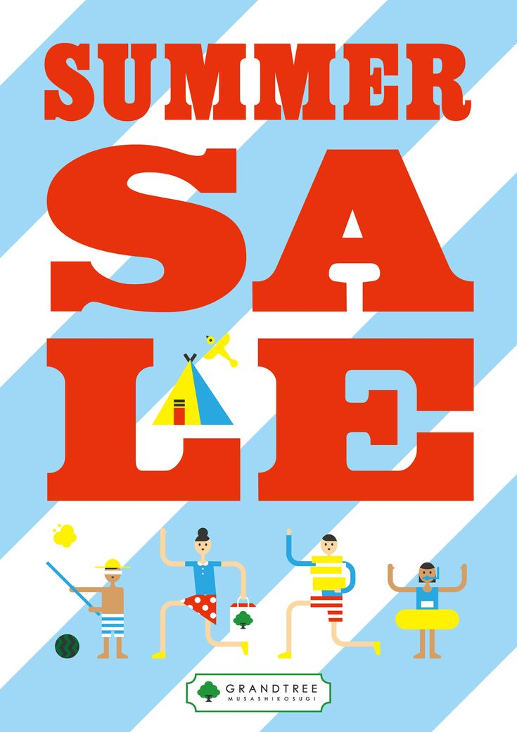 SUMMER SALE 2016 | kazepro