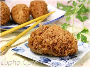 Dim sum: Crispy Taro recipe    My favorite dim sum dish!