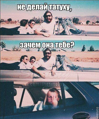 "Тату салон ""Тортуга"""