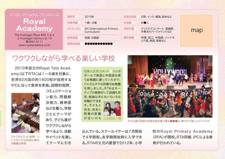 #Royal #Academy in #SARASA #Japanese #Magazine in October 2014 edition. Testimony of RTA Japanese Parents