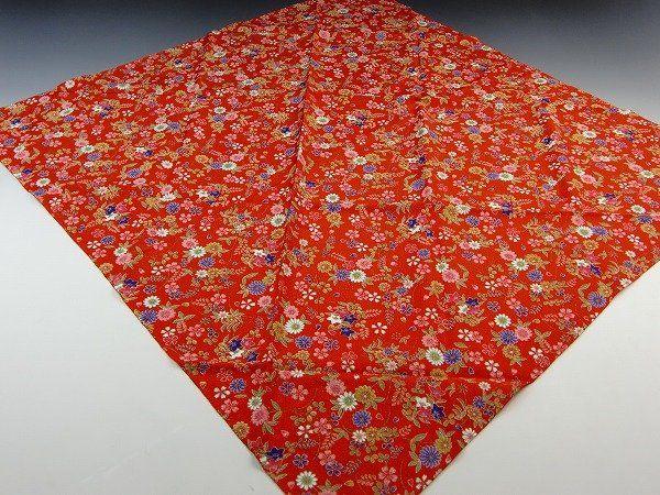 Papel de embalaje japonés Furoshiki