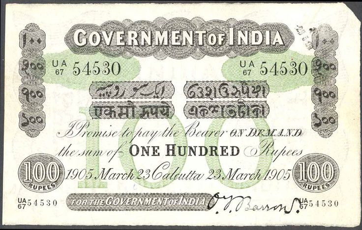 world currency notes pictures World Currency Notes Old indian - money note template