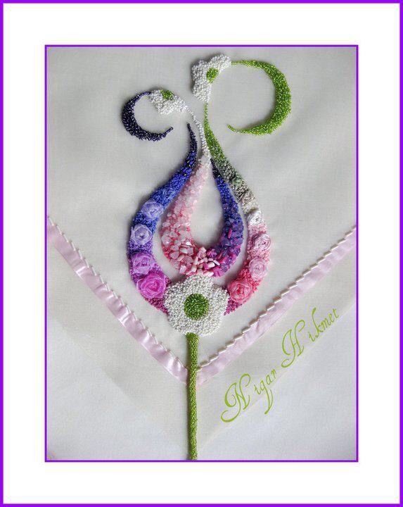 Çiçek lale