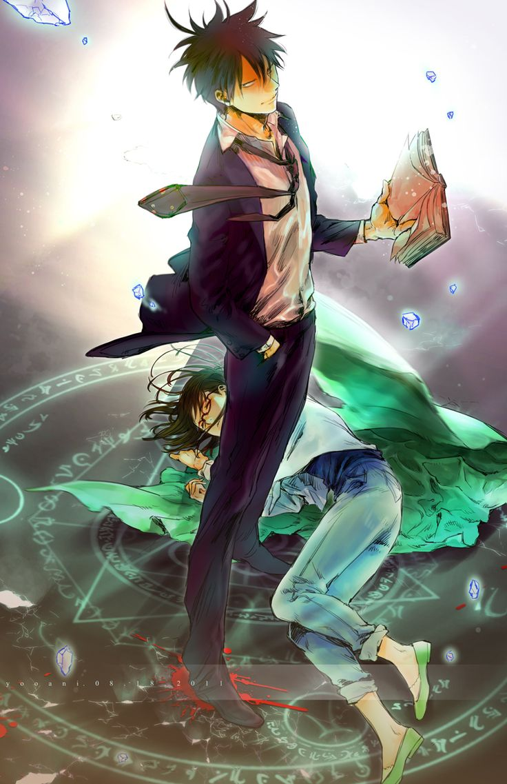 Yondemasu yo, Azazel-san.