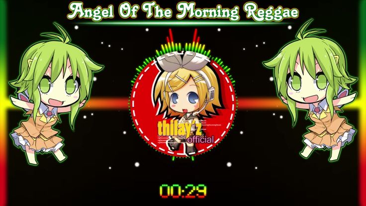 Nightcore - Angel of The Morning Reggae