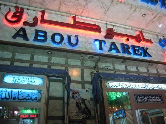 Koshary Abou Tarek: muß Kairo Erfahrung - Auf TripAdvisor finden Sie 501 Bewertungen von Reisenden, 111 authentische Reisefotos und Top Angebote für Kairo, Ägypten.