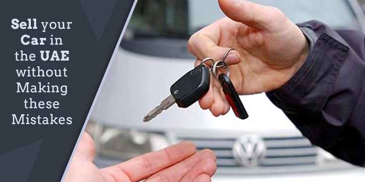 Experts' advice: Avoid these 5 car selling mistakes when you plan to sell a used car in the #UAE. Read our blog for details.