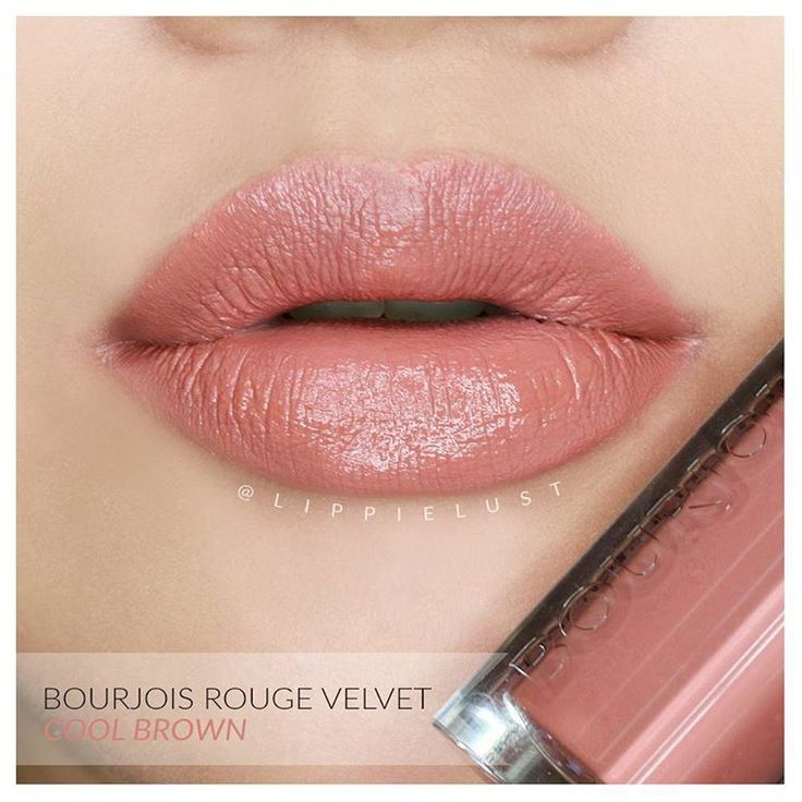 Bourjois Rouge Velvet Edition No.17: Cool Brown