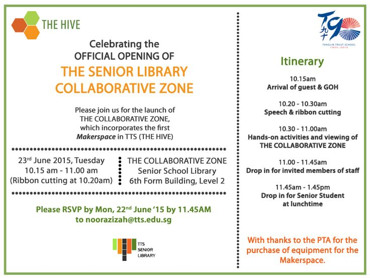 2015: Invitation card for The Hive's launch