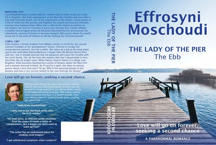 This is the paperback version of The Lady of the Pier - The Ebb. Available in Createspace, Amazon, and other selected stores and libraries. Find it on Amazon at: http://www.amazon.com/Lady-Pier-Ebb-book1/dp/1507891431