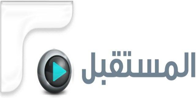 تردد قناة تلفزيون المستقبل اللبنانية Future Tv 2020 Future Tv Future Tv International القنوات اللبنانية المستقبل Tech Logos School Logos Georgia Tech Logo