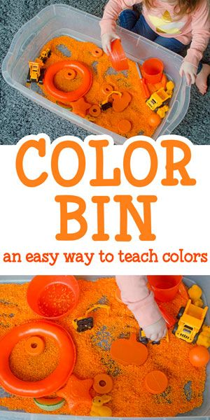 Favorite Color Sensory Bin - Is your toddler learning their colors? This is an awesome sensory bin - so quick and easy!