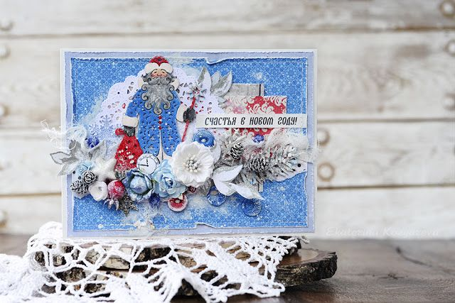 By Ekaterina_Ko: Новогодние открытки/Happy New Year cards