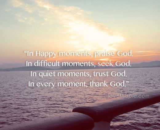 Best Pinterest Quotes Inspirational: 17 Best Praise God Quotes On Pinterest