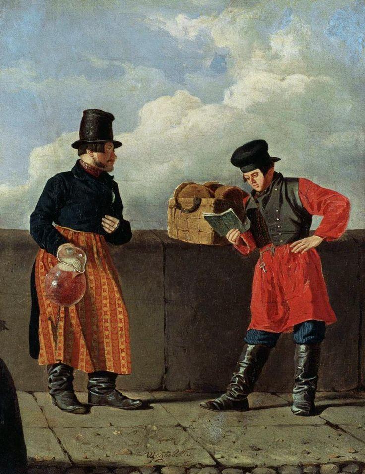 Чтец на набережной и торговец морсом, 1839, Третьяковская галерея