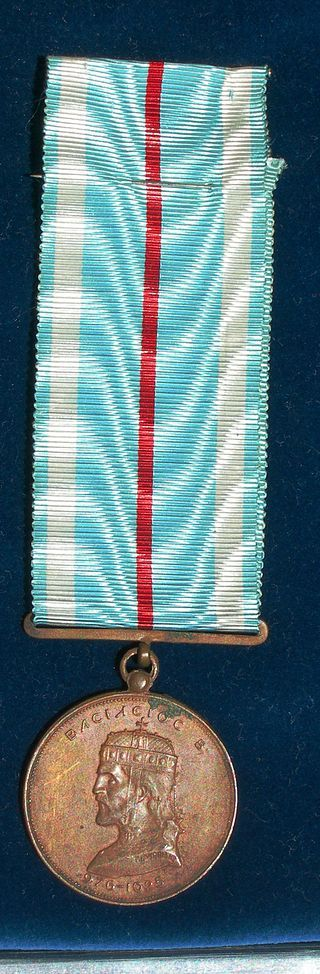To Medal 2nd Balkan War issued to Lazarus Tsamis.