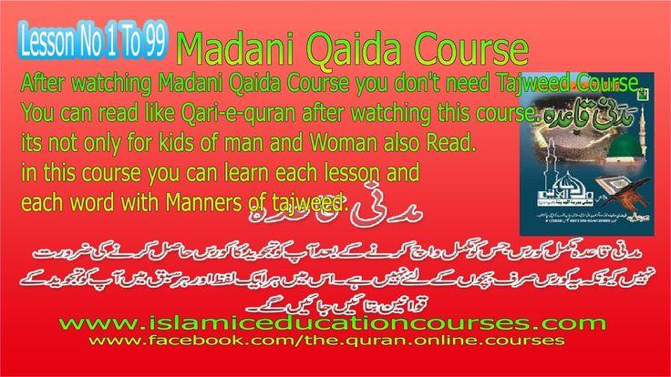 Madani Qaida Huroof e Mufridat(Compounds latters)  lesson 4-99