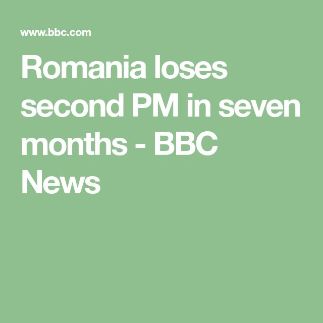 Romania loses second PM in seven months - BBC News