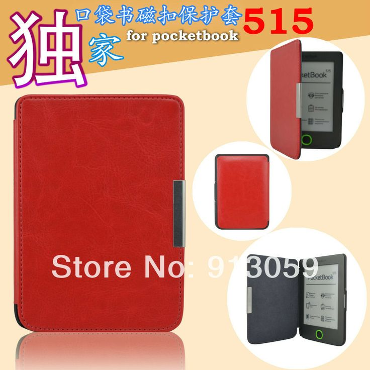 New Super slim leather cover case for Pocketbook mini 515 free shipping $10.99