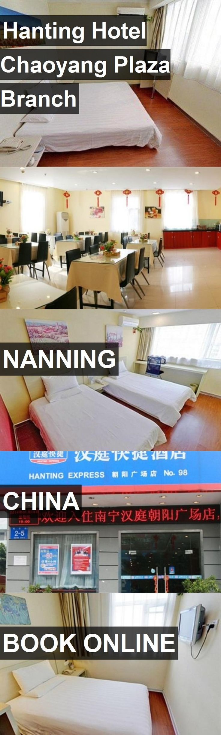 Hanting Hotel Chaoyang Plaza Branch in Nanning, China. For more information, photos, reviews and best prices please follow the link. #China #Nanning #travel #vacation #hotel