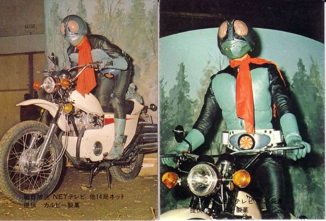 kamen rider  1971 Japan