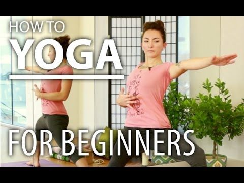 ▶ How To Yoga for Beginners - 12 Minute Yoga for Complete Beginners, & Increased Flexibility - YouTube